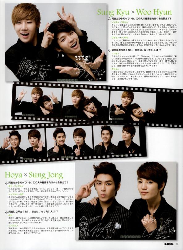 [2011.11.19] Entrevista en la revista KOOL Vol.4 – Sungkyu x Woohyun Koolsw