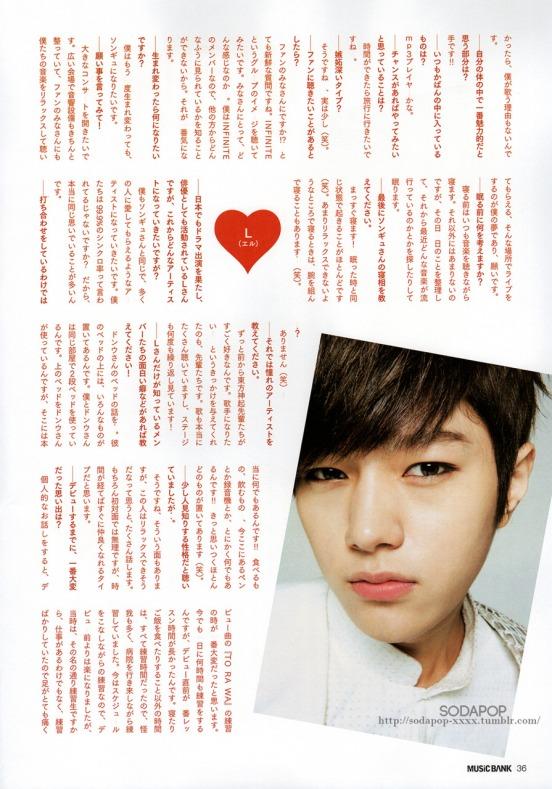 [2011.12.28] L @ Music Bank 222